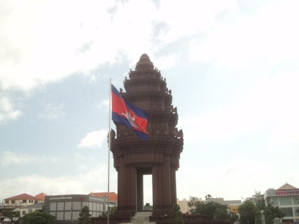 Phom Phen