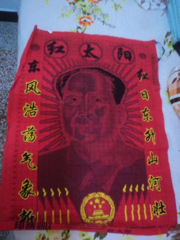 Mao Zedung crecio y estudio  en Changsha