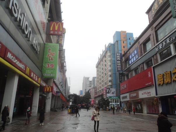 Ciudad de Changsha