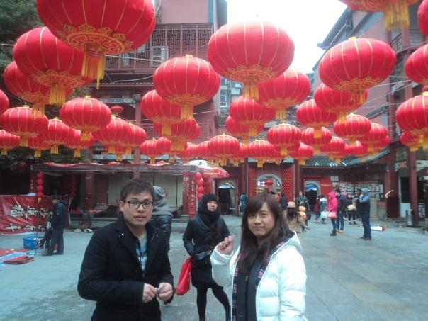 Haciendo turismo por Changsha con un par de amigos de Liejung