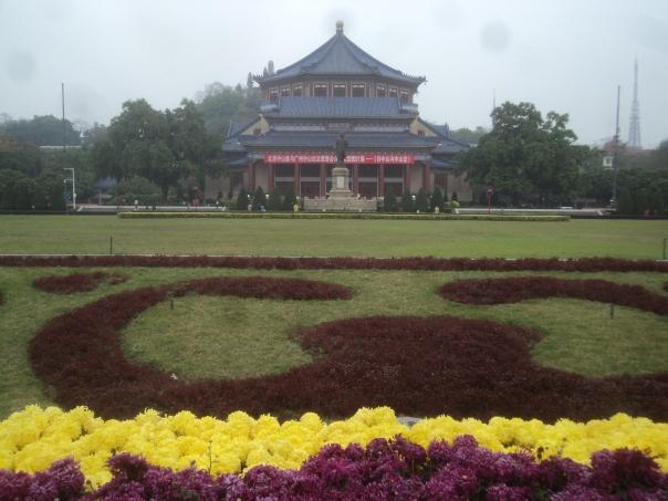 Templo . Memorial en Guangzhou