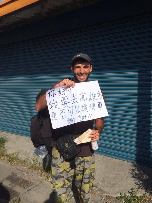A dedo por Taiwan