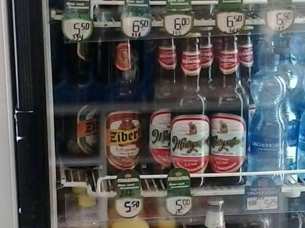 Cerveza mas barata que el agua , en Lviv