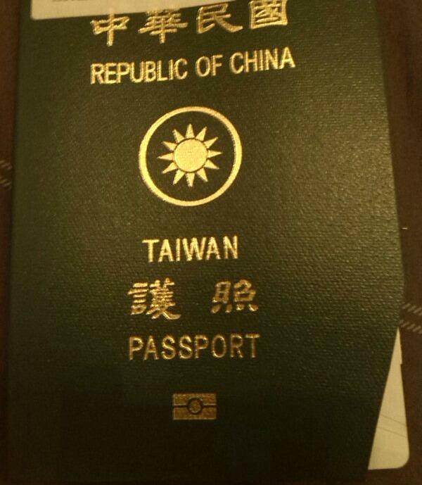 Pasaporte de Taiwan
